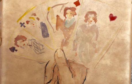 לודבייג שוורין (1897-1983)