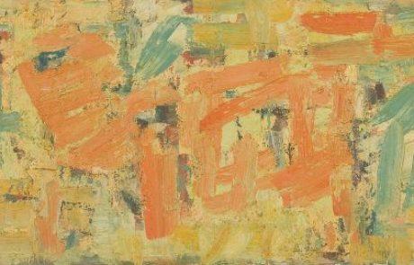 ליאו פיין (1906-1993) קומפוזיציה, שמן על בד שנות ה- 60 \ 64×34 חתום .