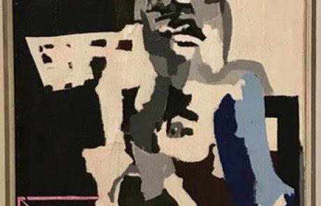 חיים קִיוֶה (1912 1983) קומפוזיציה שמן על בד 50×100 חתום .