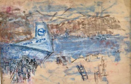 יחיאל קריזה (1908 1968) נמל תעופה אילת,אקוורל על נייר 100×70,ארקיע . שנות ה – 50 ( קרע ) נדיר !