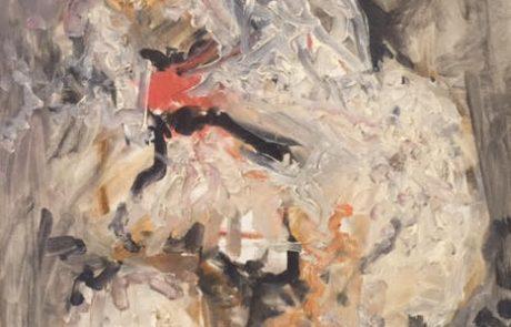 חנה (אנה) ויילר לוי (1914 – 2006)